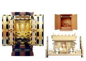 仏壇・神棚